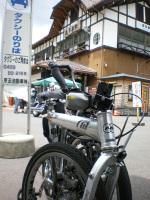 Bd1_okutama