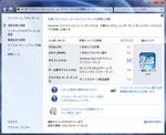Rx1_20110104_2