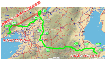 Map0906_mini